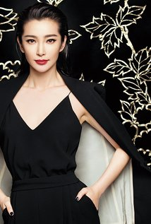 Li Bingbing appears in new online game